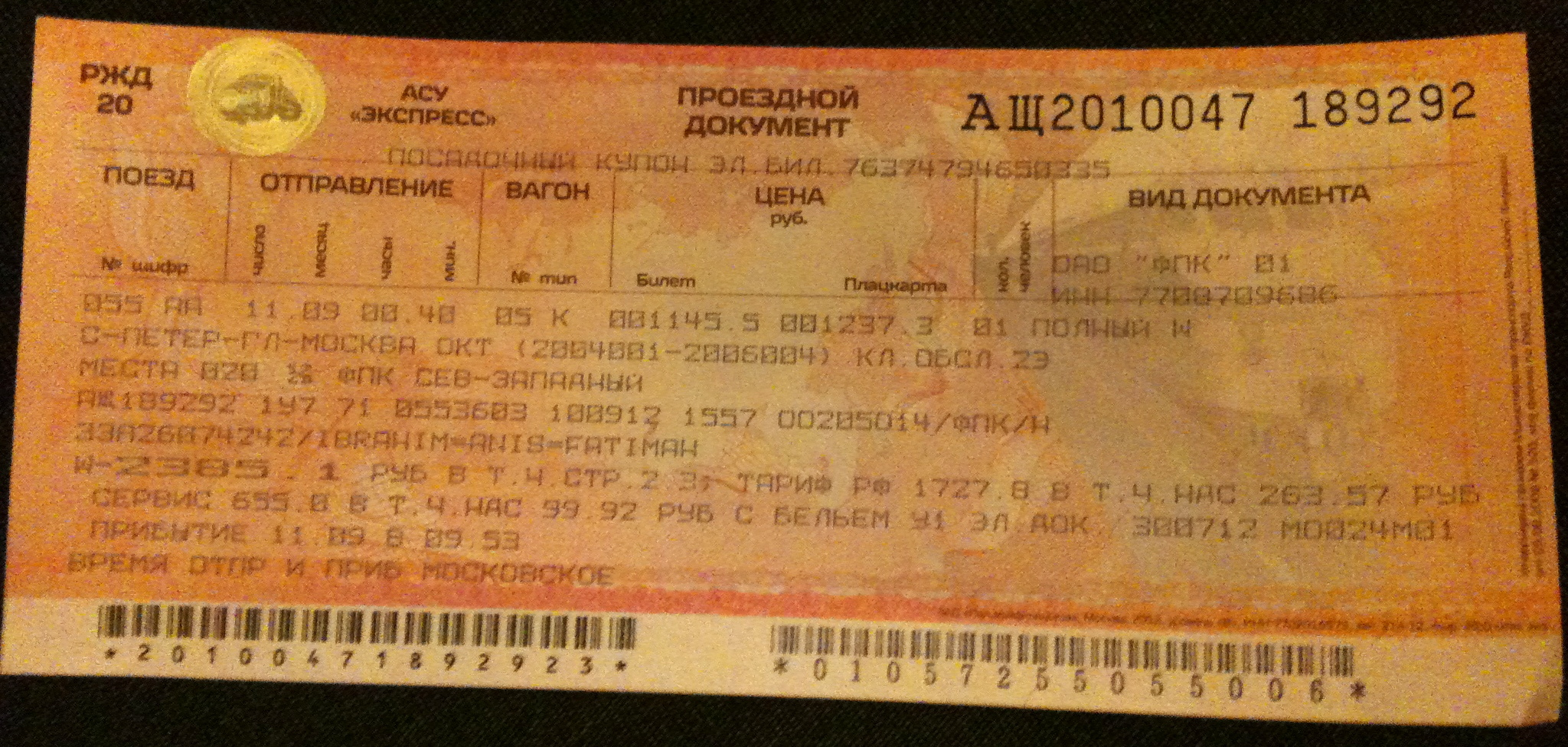 Ticket to Moscow