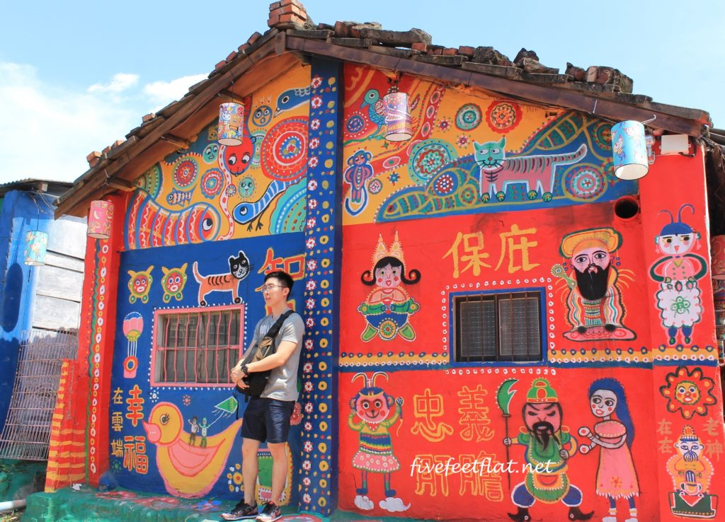 The Rainbow Village is now a tourist attraction