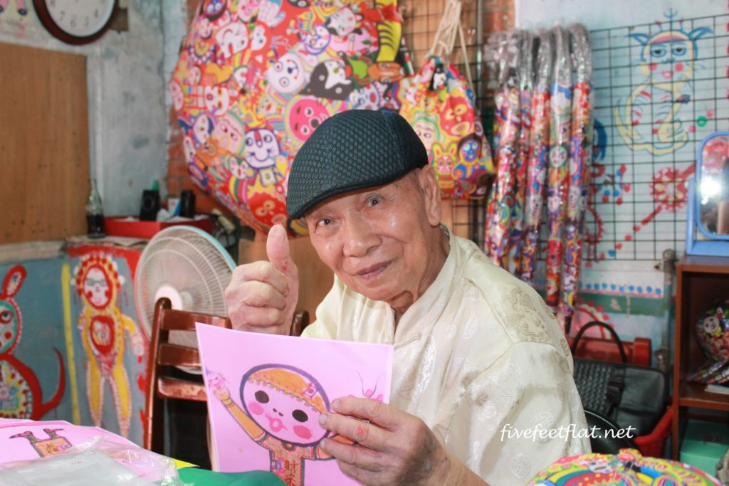 Huang Yong-Fu is now 93 years old